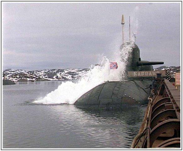 атомная лодка новомосковск